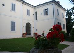 Colle Ridente Borgo - Camerino - Building