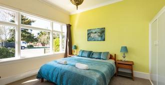 Sunny, Warm & Quiet Travelers Retreat 6 min to CBD - Christchurch - Habitació