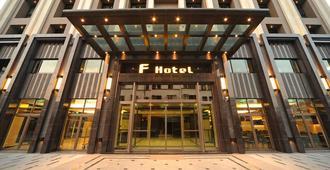F Hotel - Hualien - Hualien City - Edificio