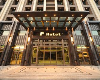 F Hotel Hualien - Hualien City - Building