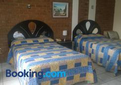 Mariana's Petit Hotel - Ciudad de Guatemala - Bedroom