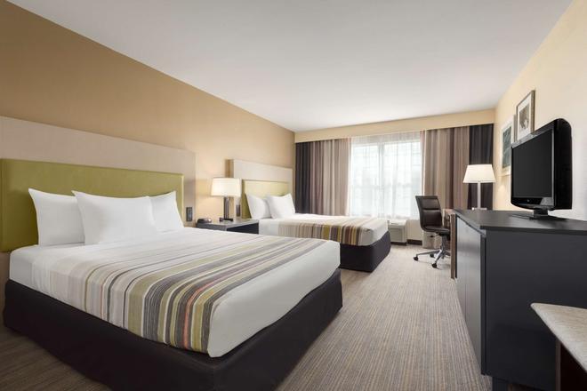 斯康辛州密爾沃基機場卡爾森鄉村套房酒店 - 密爾瓦基 - 密爾沃基 - 臥室