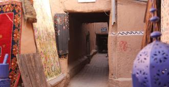 Dar El Nath - Ouarzazate