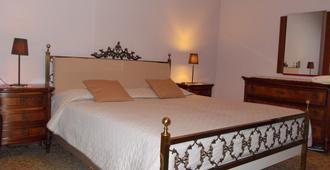 Travellers Lodge Bed & Breakfast-Hotel - Treviso - Habitación