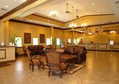 Carriage Place by Capital Vacations - Branson - Lobby