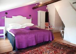 赫爾斯頓瑪爾格德酒店 - 斯德哥爾摩 - 斯德哥爾摩 - 臥室