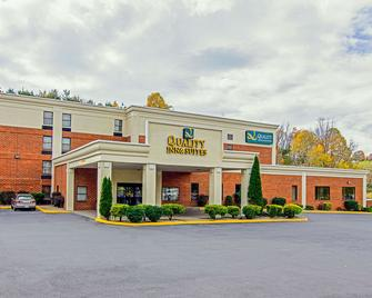 Quality Inn and Suites Lexington near I-64 and I-81 - Lexington - Building