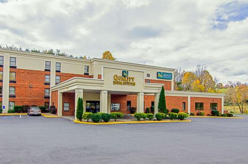 Quality Inn & Suites - Lexington - Building