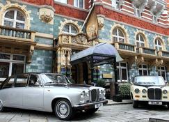 Taj 51 Buckingham Gate, Suites And Residences - London - Utomhus