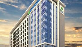 Holiday Inn Express Adelaide City Centre - Adelaide - Building