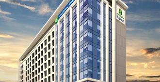 Holiday Inn Express Adelaide City Centre - אדלייד - בניין