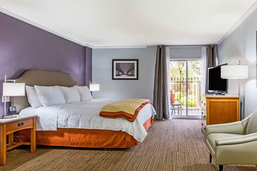 Wyndham Garden New Orleans Airport - Metairie - Bedroom