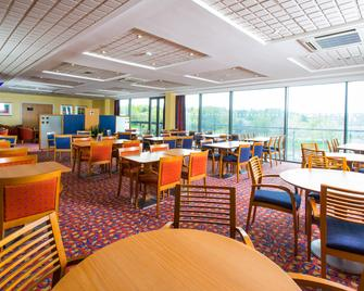 Holiday Inn Express Bradford City Centre - Bradford - Restaurant