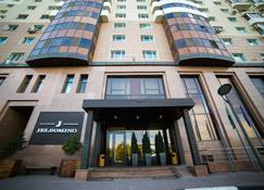 Jelsomino Boutique Hotel - Nur-Sultan - Building