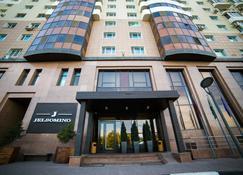 Jelsomino Boutique Hotel - Nur-Sultan - Gebäude