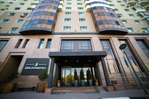 Jelsomino Boutique Hotel - Nur-Sultan - Toà nhà