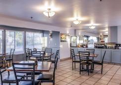 Clarion Hotel By Humboldt Bay - Eureka - Restaurant
