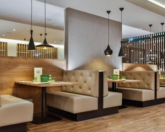 Holiday Inn Villingen - Schwenningen - Villingen-Schwenningen - Sala de estar