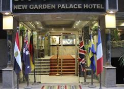 New Garden Palace Hotel - Cairo - Vista esterna