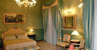 Hotel Villa Romeo - Catania - Habitación