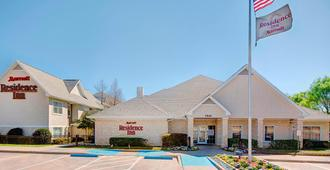 Residence Inn by Marriott Dallas Park Central - Dallas - Edificio