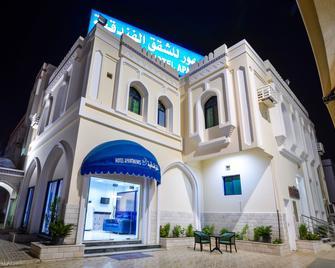 Al Jumhour Hotel Apartments - Sur - Gebouw