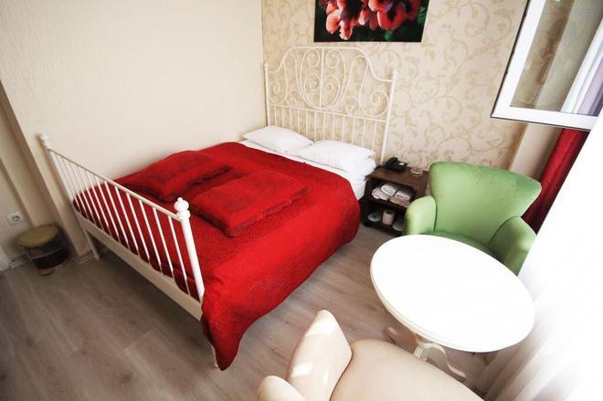 Safran Otel - Istanbul - Bedroom