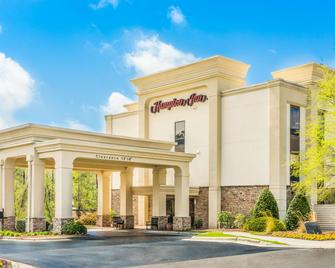 Hampton Inn Havelock - Havelock - Building