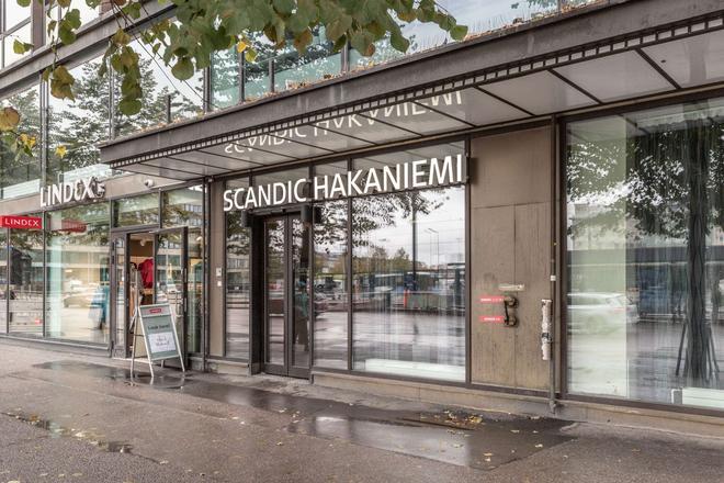 赫爾辛基哈卡涅米積雲酒店 - 赫爾辛基 - 建築