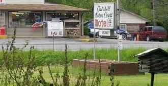 Catskill Motor Court Motel - Catskill - Outdoor view