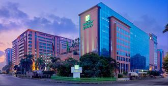 Holiday Inn Cairo - Citystars - Cairo - Meeting room