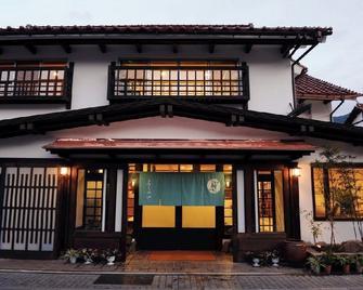 Tsuwanonooyado Yoshinoya - Tsuwano - Gebouw