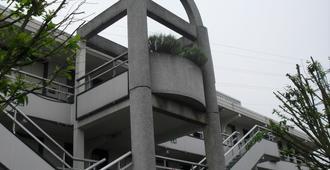 烈日如家經典魯克酒店 - 列日 - 列日