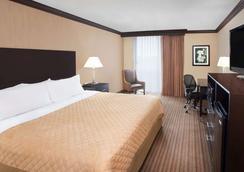芝加哥西北紹姆堡酒店暨會議中心 - 紹姆堡 - 紹姆堡 - 臥室
