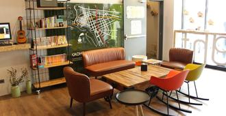 Light Hostel Kaohsiung - Kaohsiung City - Lounge