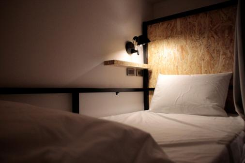 Light Hostel Kaohsiung - Kaohsiung - Bedroom