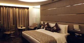 The Hotel Hindusthan International - Pune