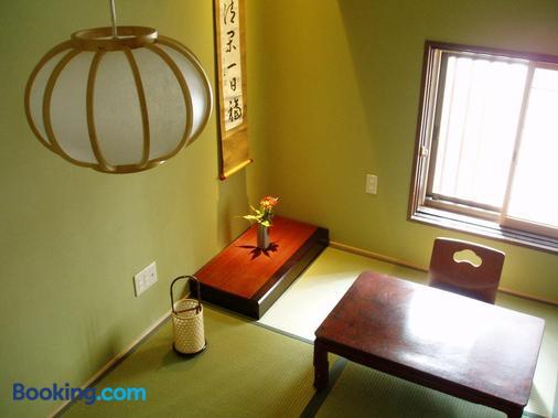 Inn Kawashima - Kyoto - Bathroom