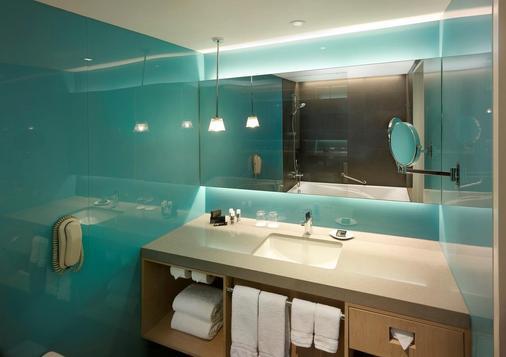 Concorde Hotel Singapore - Singapore - Kylpyhuone