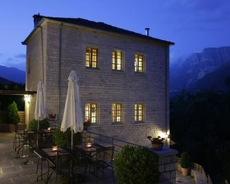Gamila Rocks Mountain Hotel - Aristi - Building