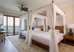 Park Hyatt Zanzibar - Zanzibar - Bedroom