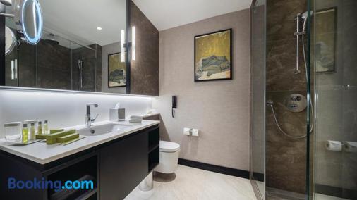 Hilton Istanbul Maslak - Istanbul - Bathroom