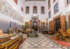 Riad Ghita - Fez - Aula