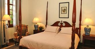 โรงแรมเศรษฐา พาเลซ - เวียงจันทน์