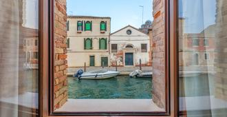 Eurostars Residenza Cannaregio - Venice - Outdoors view