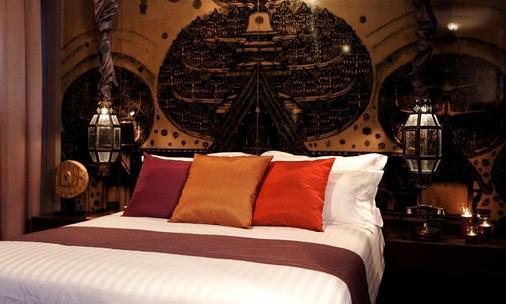 U Chiang Mai - Chiang Mai - Phòng ngủ