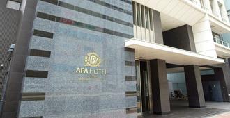 Apa Hotel Tennoji-Ekimae - Осака - Здание