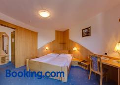 Hotel Hubertushof - Natz-Schabs - Bedroom