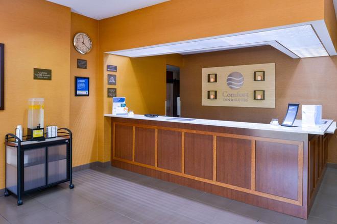 凱富酒店 - 加普林 - 喬普林 - 櫃檯