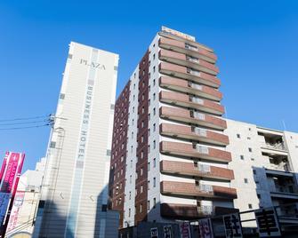 Kagoshima Plaza Hotel Tenmonkan - Kagoshima - Building